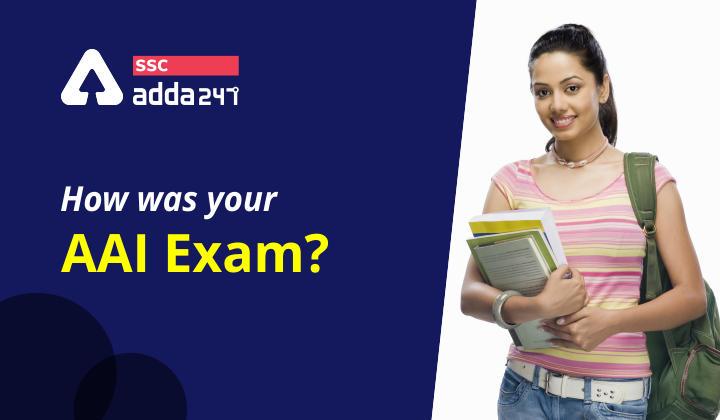 कैसी रही आपकी AAI परीक्षा 2021? हमारे साथ साझा करें अपने अनुभव_40.1