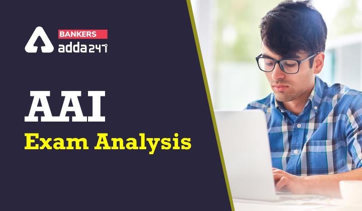 AAI परीक्षा विश्लेषण 25 मार्च, शिफ्ट 2: यहाँ देखें विस्तृत विश्लेषण(AAI Exam Analysis 25th March, Shift 2: Check Detailed Analysis)_40.1