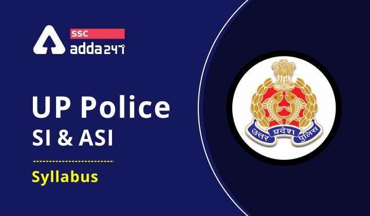 यूपी पुलिस SI और ASI भर्ती 2021: यहाँ देखें विस्तृत सिलेबस_40.1
