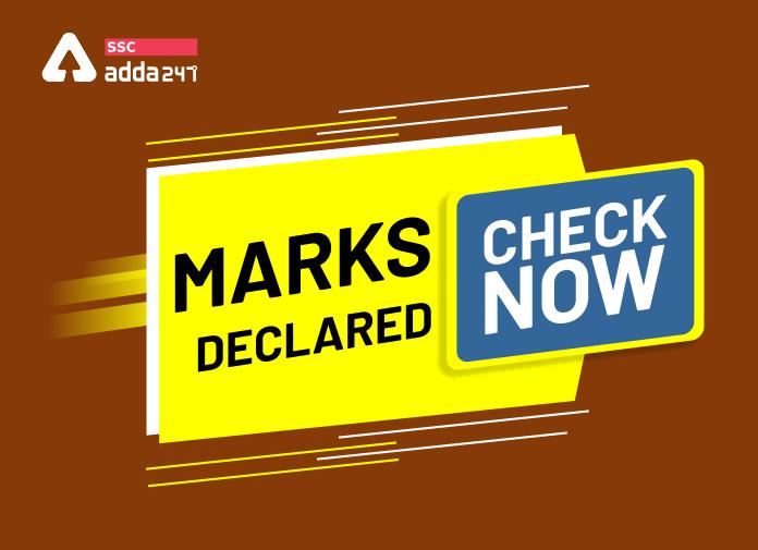 SSC CPO फाइनल मार्क्स 2018 जारी : यहाँ से करें अपने मार्क्स की जाँच(SSC CPO Final Marks 2018 Released: Check Your Marks)_40.1