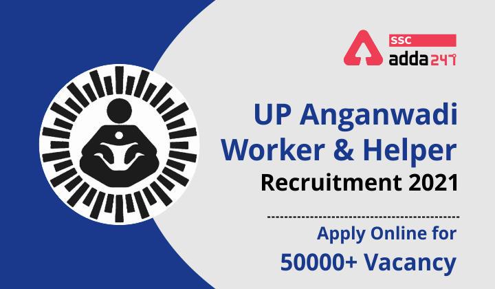 यूपी आंगनवाड़ी भर्ती 2021: 50000+ रिक्तियों के लिए करें ऑनलाइन आवेदन_40.1