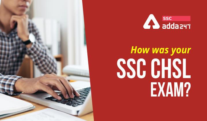 कैसी रही आपकी SSC CHSL की परीक्षा? हमारे साथ साझा करें अपने अनुभव_40.1