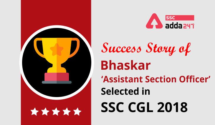 SSC CGL 2018 में असिस्टेंट सेक्शन ऑफिसर के रूप में चयनित भास्कर की सक्सेस स्टोरी_40.1