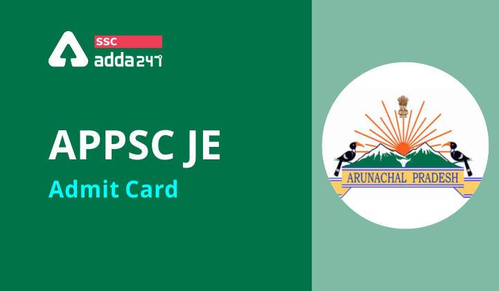 APPSC JE एडमिट कार्ड जारी: यहाँ से करें एडमिट कार्ड डाउनलोड_40.1