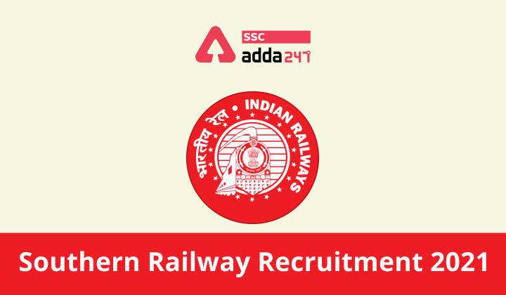 दक्षिणी रेलवे भर्ती 2021: यहाँ देखें भर्ती की पूरी जानकारी_40.1