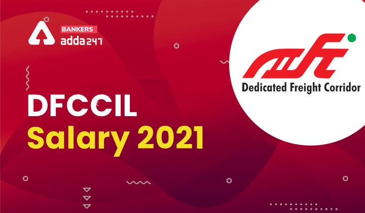 DFCCIL सैलरी 2021: जानिए कितना हैं DFCCIL के विभिन्न पदों का वेतन_40.1