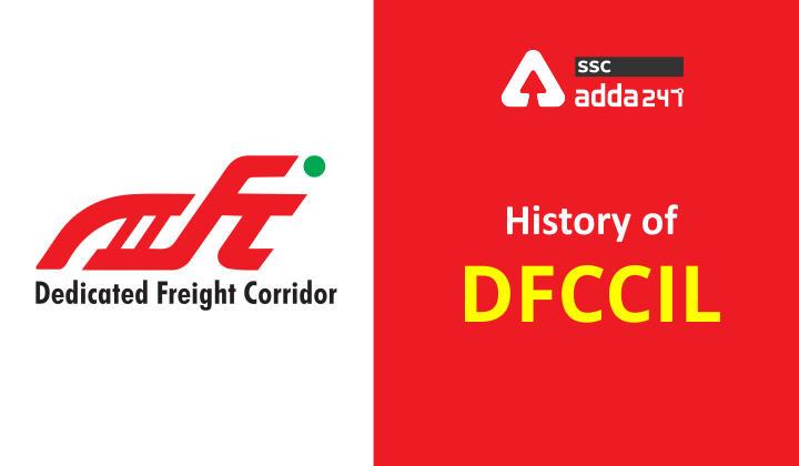 DFCCIL का इतिहास : यहाँ देखें DFCCIL संबंधी महत्वपूर्ण जानकारी[भाग -2]_40.1