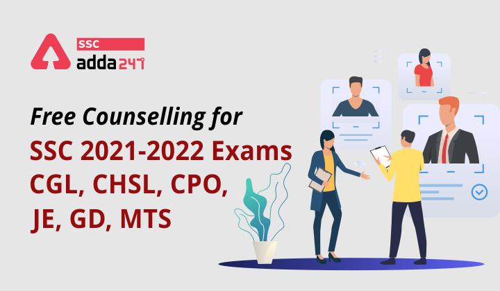 Adda247 लाया हैं SSC परीक्षा 2021-22 के Beginners के लिए Free Counselling: यहाँ से करें काउंसलिंग के लिए खुद को रजिस्टर_40.1