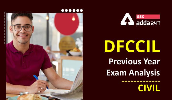 DFCCIL सिविल के पिछले साल के पेपर का Exam Analysis: यहाँ देखें विस्तृत Analysis_40.1