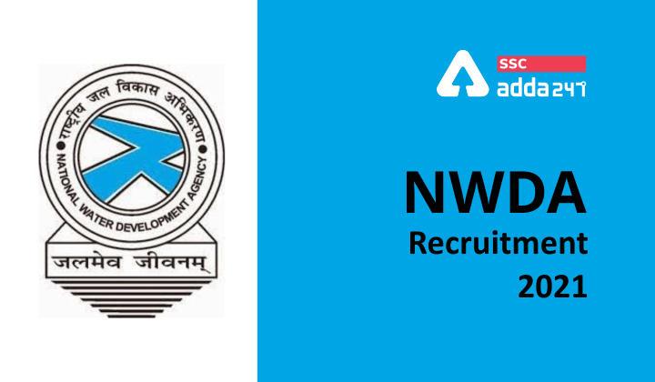 NWDA भर्ती 2021: राष्ट्रीय जल विकास एजेंसी (NWDA) के विभिन्न पदों के लिए करें आवेदन_40.1