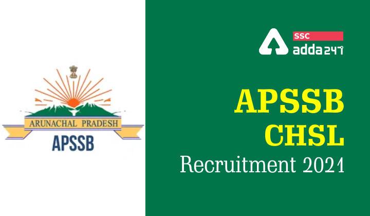 APSSB CHSL भर्ती 2021: 179 रिक्तियों के लिए ऑनलाइन आवेदन करने की अंतिम तिथि बढ़ाई गई_40.1