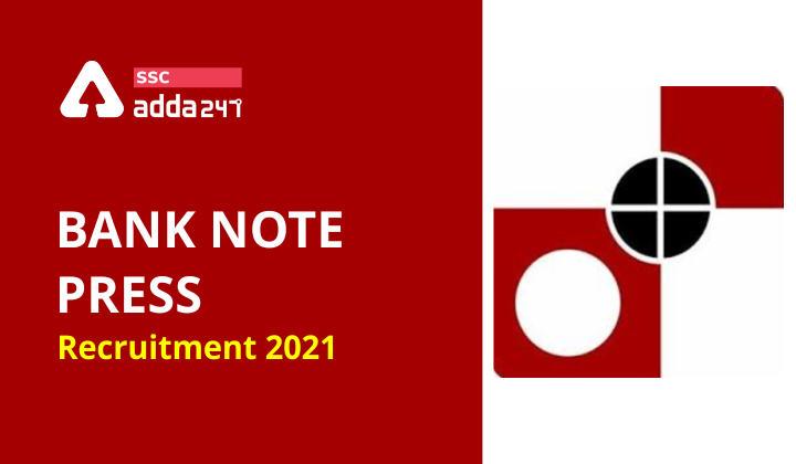 BNP भर्ती 2021: जानिए क्या हैं भर्ती की पात्रता, चयन प्रक्रिया और आवेदन प्रक्रिया_40.1