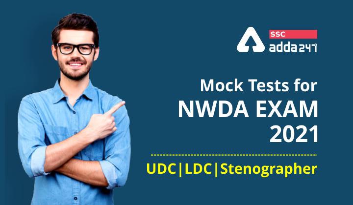 NWDA- LDC | UDC | स्टेनोग्राफर के लिए मॉक टेस्ट_40.1