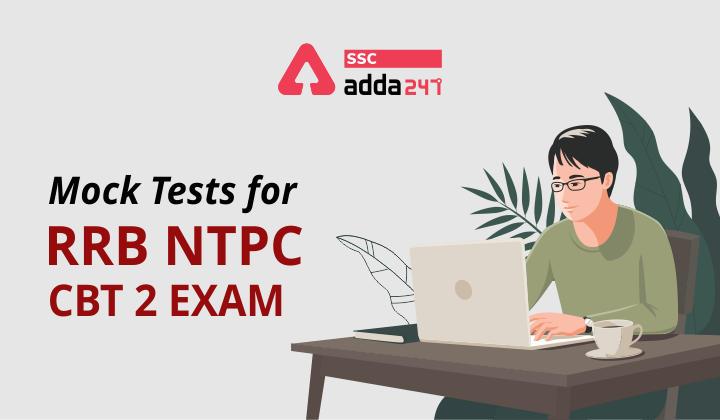 RRB NTPC CBT 2 परीक्षा के लिए मॉक टेस्ट_40.1