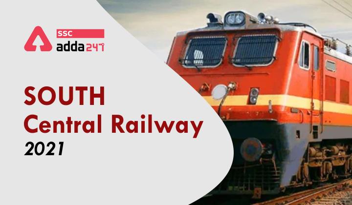 SCR भर्ती 2021: यहाँ देखें दक्षिण मध्य रेलवे भर्ती की पात्रता, चयन प्रक्रिया सम्बन्धी सभी जानकारी_40.1