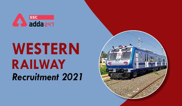 पश्चिमी रेलवे अपरेंटिस भर्ती 2021: 3591 रिक्तियों के लिए करें आवेदन_40.1