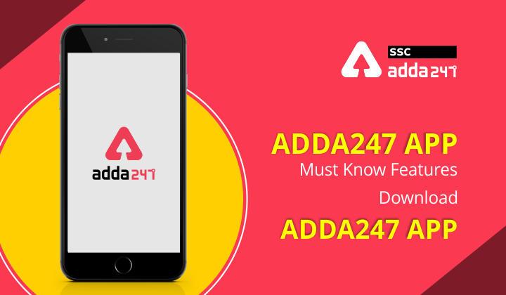 Adda247 App : App के इस फीचर्स को जरूर जानें_40.1