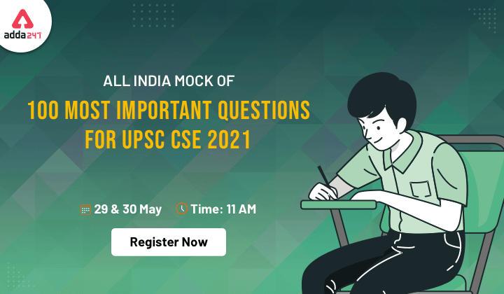 UPSC CSE के सबसे महत्वपूर्ण 100 प्रश्न | 29-30 मईके All India Mock के लिए अभी करें रजिस्ट्रेशन_40.1