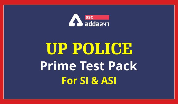 SI और ASI के लिए UP Police Prime Test Pack_40.1