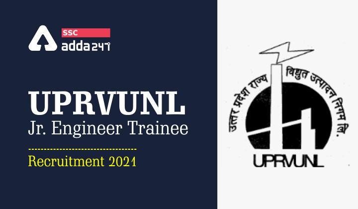 UPRVUNL जूनियर इंजीनियर (ट्रेनी) ऑनलाइन फॉर्म 2021: यहाँ देखें पात्रता, चयन प्रक्रिया और आवेदन प्रक्रिया सम्बन्धी सभी जानकारी_40.1