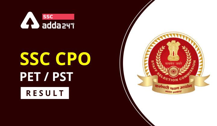 SSC CPO PET/PST रिजल्ट जारी: यहाँ से करें रिजल्ट की जाँच_40.1