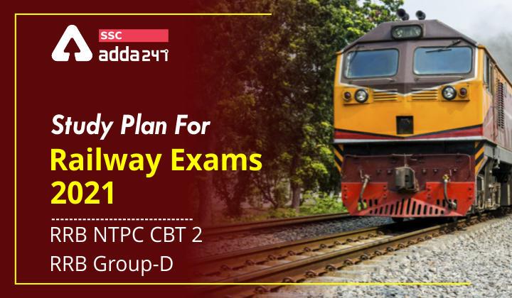 रेलवे की परीक्षा- RRB NTPC CBT 2 | RRB ग्रुप-D के लिए स्टडी प्लान : यहाँ से करें डेली क्विज एटेम्पट_40.1