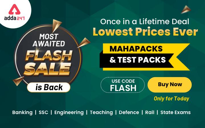 Mahapacks और Testpacks पर अब तक की सबसे कम बड़ी छूट: ऑफर का लाभ उठाएं_40.1