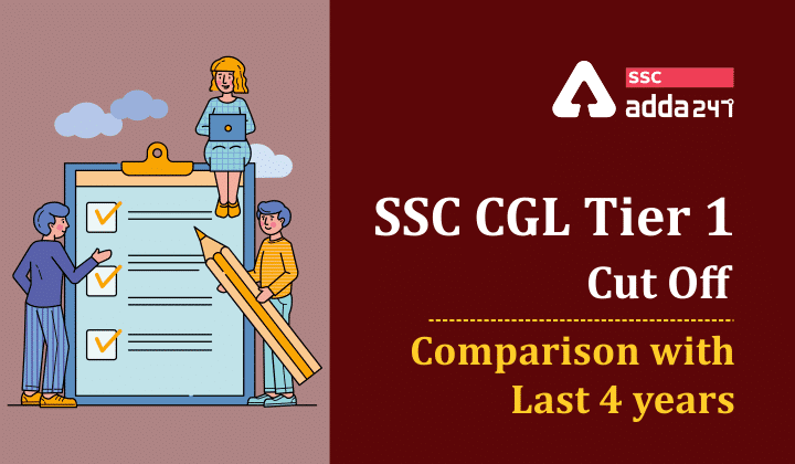 SSC CGL टियर 1 कट ऑफ: क्या हो सकता हैं इस बार का expected cut-off ; हमारे साथ शेयर करें अपने विचार_40.1