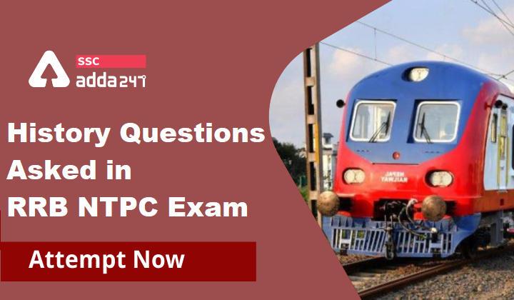 RRB NTPC परीक्षा में पूछे गए इतिहास के प्रश्न_40.1