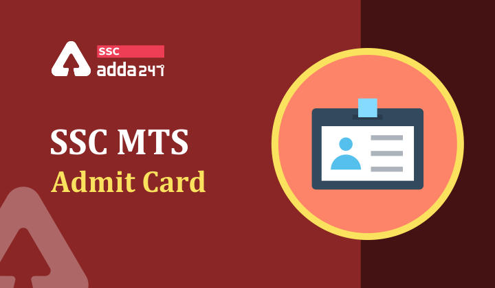 SSC MTS Admit Card 2021 : Southern के बाद अब Eastern Region का SSC MTS_40.1