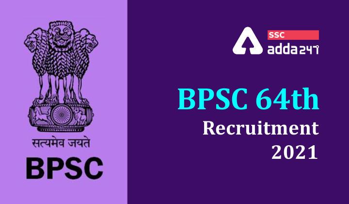 BPSC 64वीं परीक्षा फाइनल रिजल्ट 2021 घोषित : 64वीं CCE रिजल्ट PDF यहाँ से करें डाउनलोड_40.1