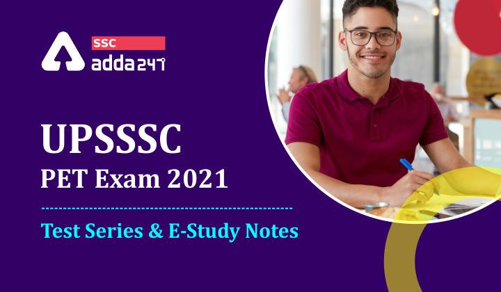 UPSSSC PET टेस्ट सीरीज और ई-स्टडी नोट्स से करें तैयारी_40.1