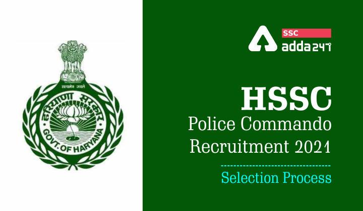 HSSC पुलिस कमांडो भर्ती 2021 : जानिए क्या हैं इसकी चयन प्रक्रिया_40.1