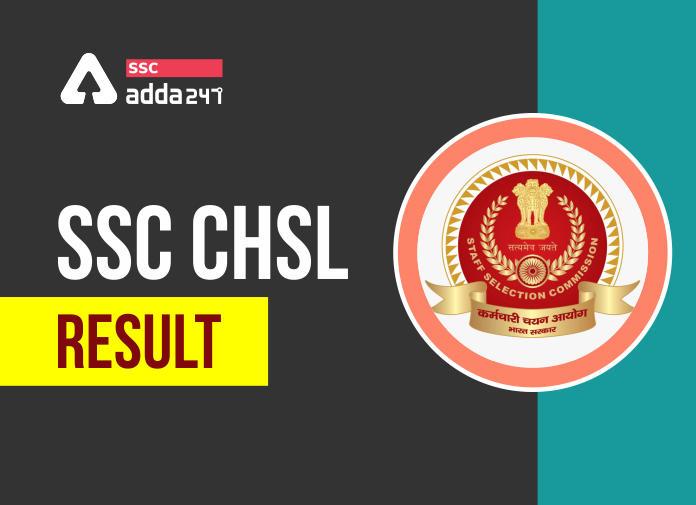 SSC CHSL 2018 स्किल टेस्ट रिजल्ट घोषित : यहाँ से करें रिजल्ट की जाँच_40.1