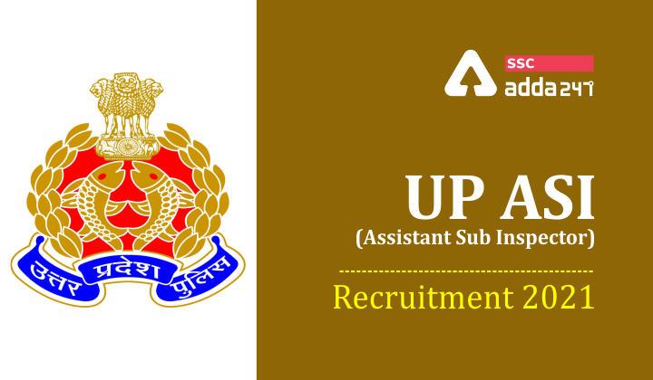 यूपी पुलिस असिस्टेंट सब-इंस्पेक्टर भर्ती 2021: 1002 रिक्तियों के लिए करें ऑनलाइन आवेदन_40.1