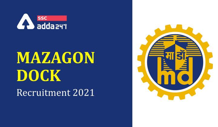 मझगांव डॉक भर्ती 2021: विवरण यहां देखें_40.1