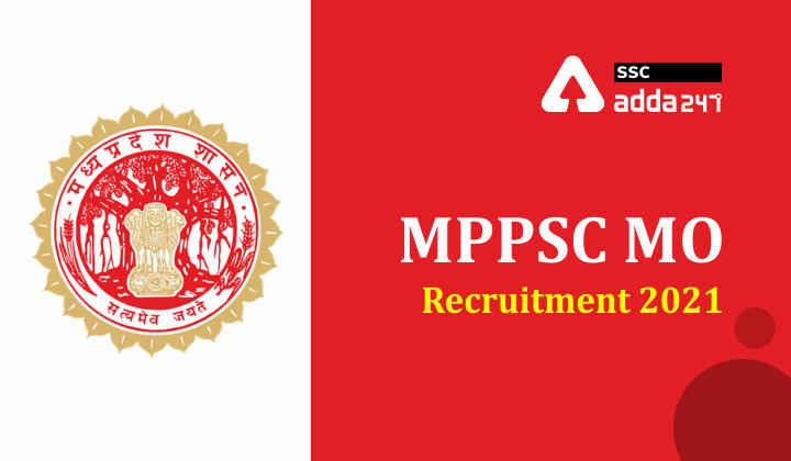 MPPSC MO भर्ती 2021: मेडिकल ऑफिसर की भर्ती के लिए करें ऑनलाइन आवेदन_40.1