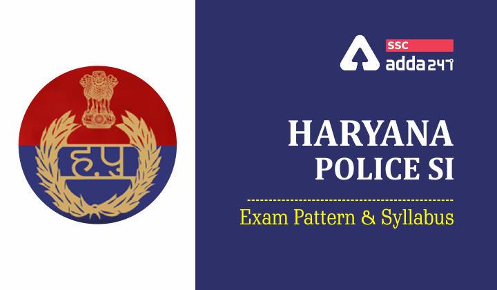 हरियाणा पुलिस SI परीक्षा पैटर्न और सिलेबस : अभी देखें_40.1