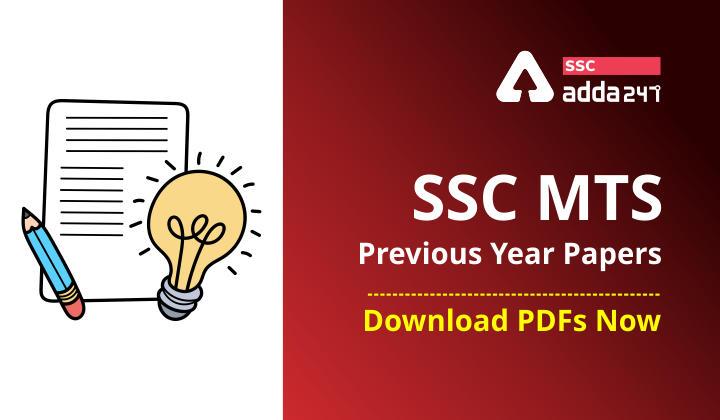 SSC MTS Previous Year Paper in Hindi : यहाँ से करें SSC MTS के पिछले साल का पेपर डाउनलोड_40.1