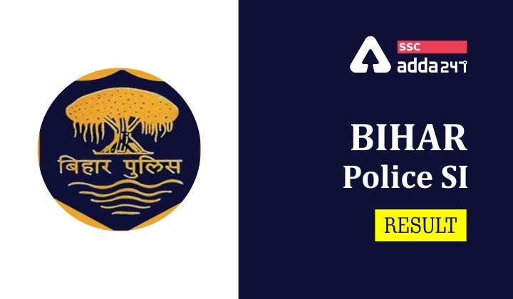 BPSSC बिहार पुलिस SI फाइनल रिजल्ट 2021 घोषित: यहाँ से करें रिजल्ट की जाँच_40.1