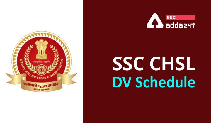 SSC CHSL डॉक्यूमेंट वेरिफिकेशन शेड्यूल जारी(दस्तावेज): जानिए कब होगा डॉक्यूमेंट वेरिफिकेशन_40.1