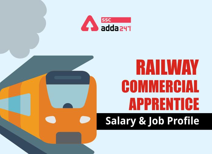 रेलवे कमर्शियल अपरेंटिस सैलरी : जानिए कितना हैं रेलवे कमर्शियल अपरेंटिस का वेतन और कैसी हैं जॉब प्रोफाइल तथा करियर ग्रोथ_40.1