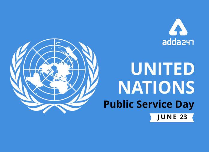 संयुक्त राष्ट्र लोक सेवा दिवस 2021: 23 जून: जानिए क्या हैं इसका थीम, इतिहास और महत्व_40.1