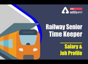 रेलवे सीनियर टाइम कीपर सैलरी : जानिए कितनी हैं सीनियर टाइम कीपर की सैलरी_40.1