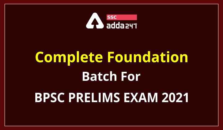 BPSC प्रीलिम्स परीक्षा 2021 के लिए कम्पलीट फाउंडेशन बैच_40.1