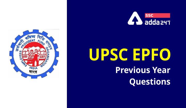 UPSC EPFO के पिछले वर्ष के प्रश्न : 1250+ प्रश्न अभी एटेम्पट करें_40.1