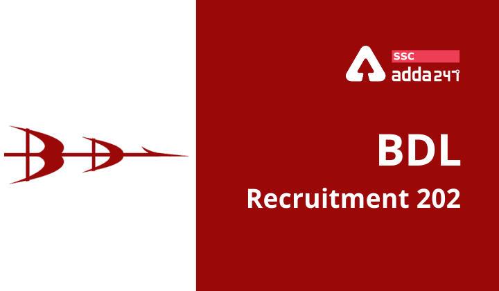 BDL भर्ती 2021 : यहाँ देखें पात्रता, चयन प्रक्रिया और आवेदन प्रक्रिया से जुड़ी सभी जानकारियां_40.1