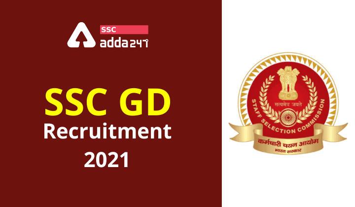 SSC GD Recruitment 2021 : SSC GD भर्ती 2021 के लिए ऑनलाइन आवेदन करने के लिए कुछ दिन शेष_40.1
