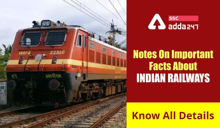 भारतीय रेलवे के महत्वपूर्ण तथ्यों पर नोट्स : यहाँ देखें रेलवे से जुडी सभी जानकारियां_40.1