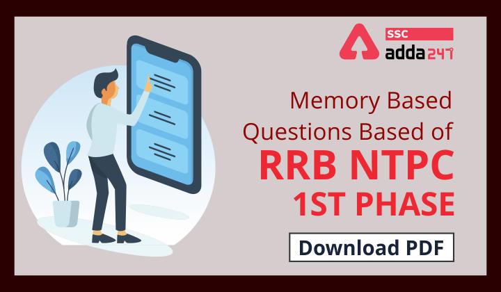 RRB NTPC के पहले फेज की परीक्षा पर आधारित मेमोरी बेस्ड प्रश्न PDF : यहाँ से करें डाउनलोड_40.1